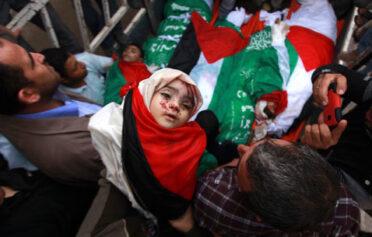 Diren Gazze Ölümünü İzleyen Ümmet Seninle