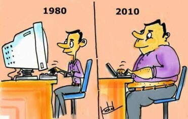 Yıllar Öncesi ve Günümüz