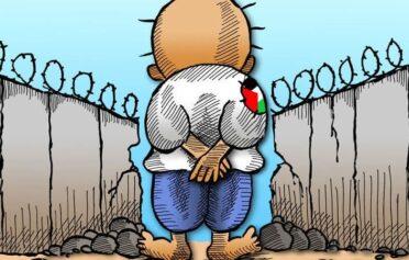 Biz Yüzünü Sen Kudüs'ü Göreceksin Hanzala